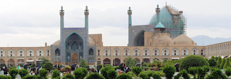 Voyage en Iran - Mosquée Ispahan